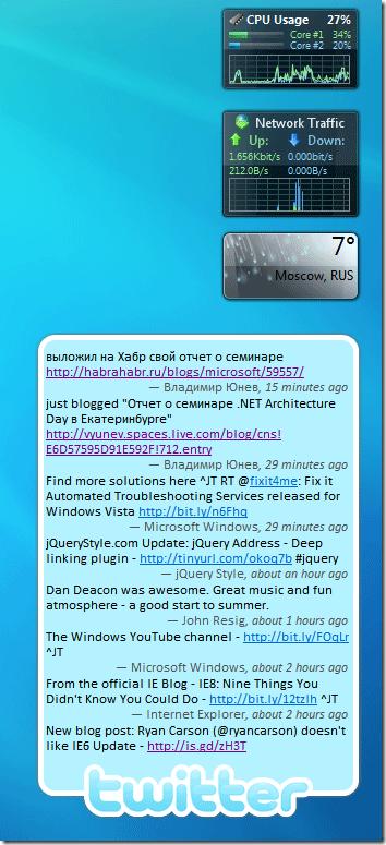 gadgets-screenshot[1]