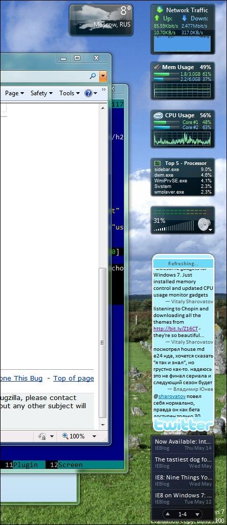gadgets-screenshot2[1]